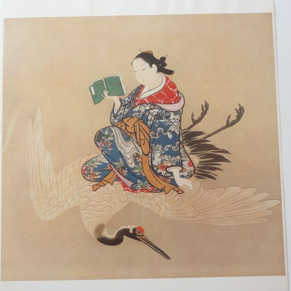 Vintage Other - Japanese Women Art Prints Set of 6 Full Color